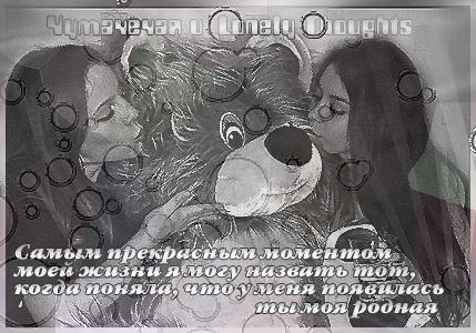 http://s1.uploads.ru/i/9fGHY.jpg
