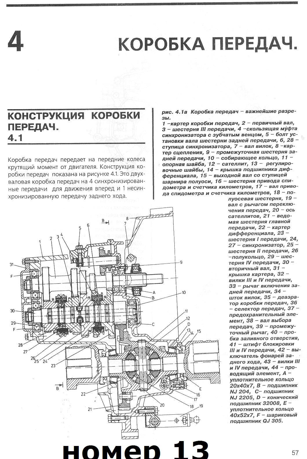 http://s1.uploads.ru/i/9l6S5.jpg