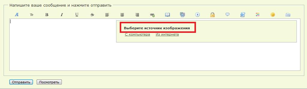 http://s1.uploads.ru/i/AbF1C.png
