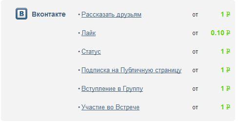 http://s1.uploads.ru/i/Ap8LE.jpg