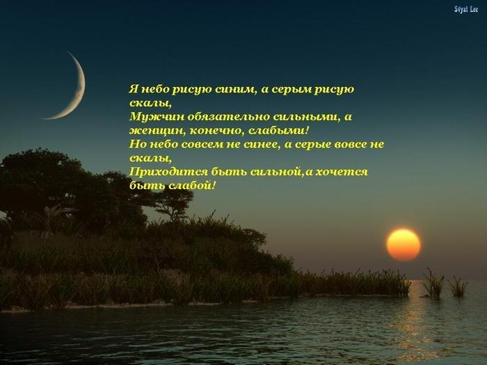 http://s1.uploads.ru/i/AtTFa.jpg