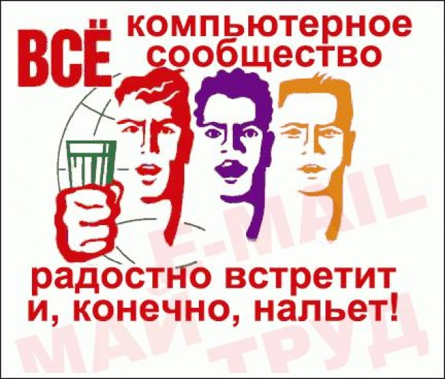 http://s1.uploads.ru/i/BGJLo.jpg