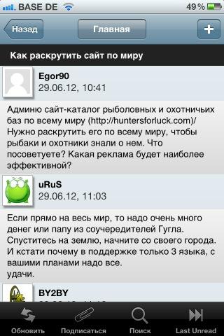 http://s1.uploads.ru/i/BICfH.jpg