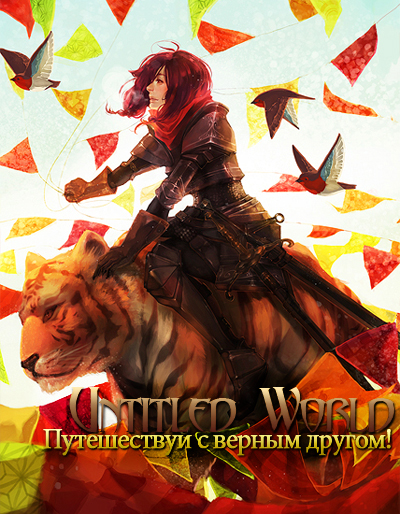 http://s1.uploads.ru/i/BKU0u.jpg