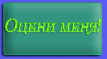 http://s1.uploads.ru/i/BRXgo.jpg