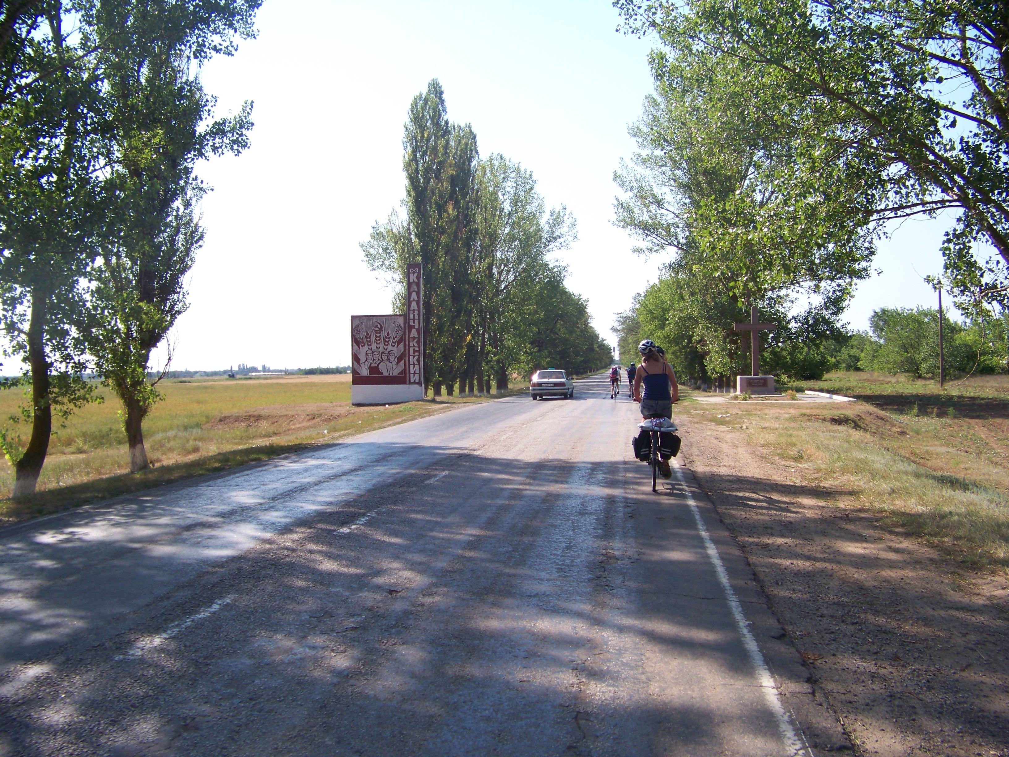 http://s1.uploads.ru/i/Bbewj.jpg
