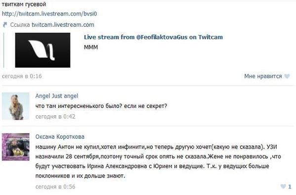 http://s1.uploads.ru/i/BiOCS.jpg