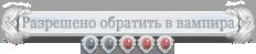 http://s1.uploads.ru/i/Bl0Cj.png