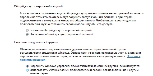 http://s1.uploads.ru/i/CikQf.jpg