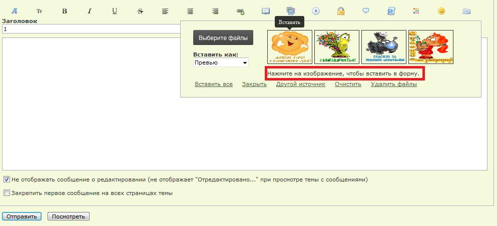 http://s1.uploads.ru/i/CpO4y.png