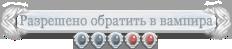 http://s1.uploads.ru/i/DBqve.png