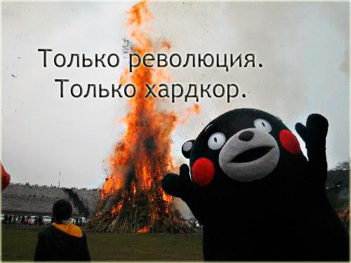 http://s1.uploads.ru/i/EXR2h.jpg