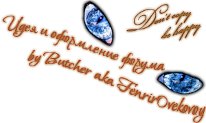 http://s1.uploads.ru/i/EvOSi.png
