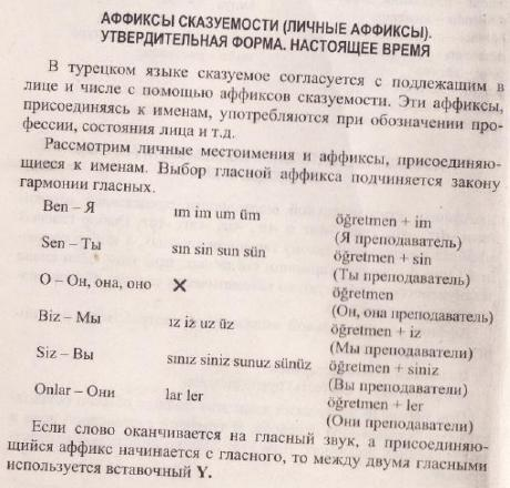 http://s1.uploads.ru/i/GdtvQ.jpg