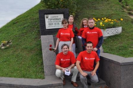 В Гродно прошла акция, посвященная объединению Западной и Восточной Беларуси