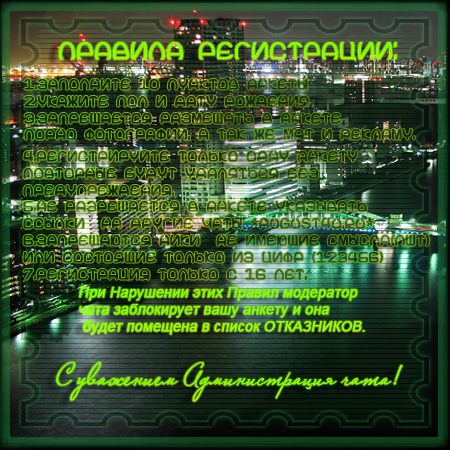 http://s1.uploads.ru/i/HgVUm.jpg