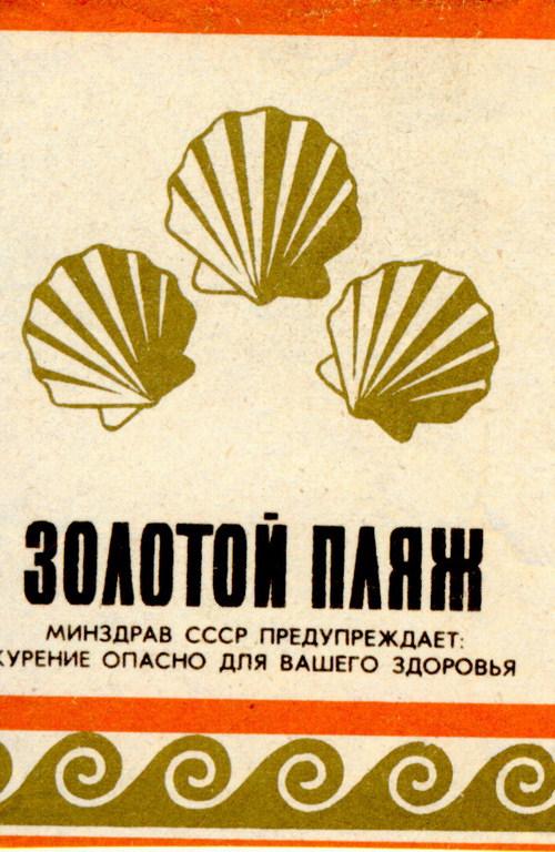 http://s1.uploads.ru/i/I0xv7.jpg