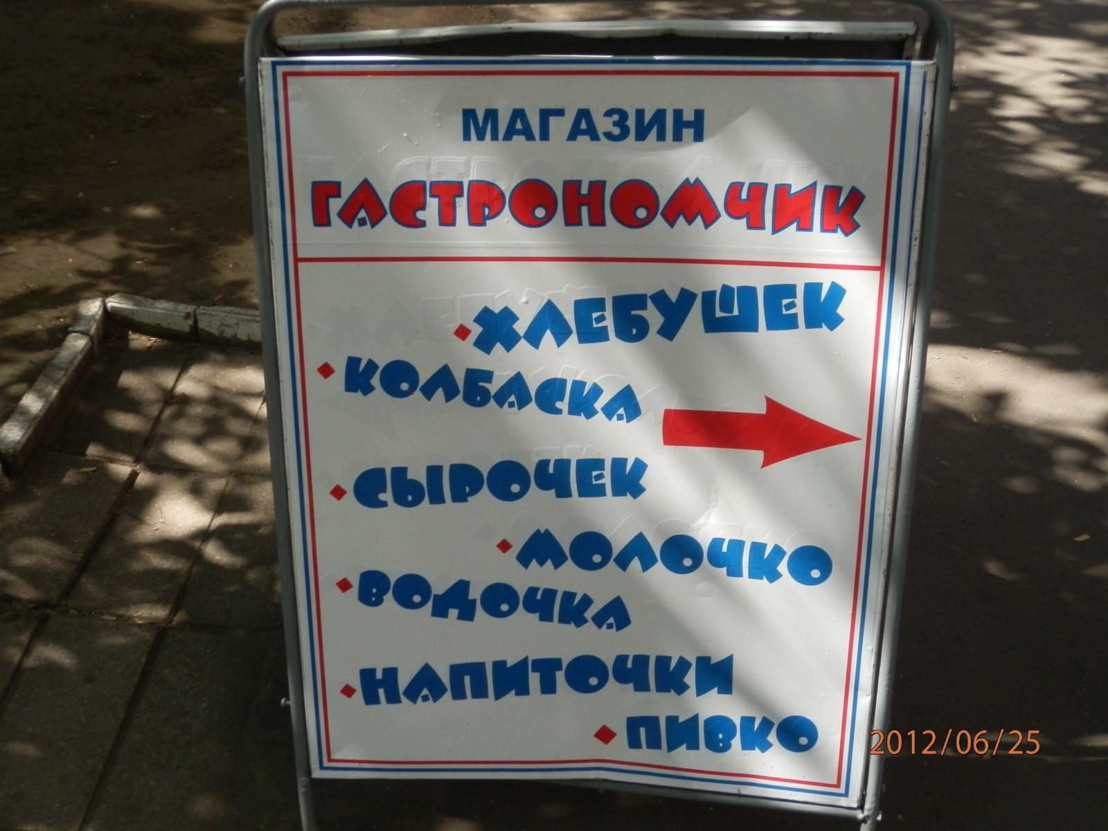 http://s1.uploads.ru/i/IsfO2.jpg