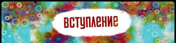 http://s1.uploads.ru/i/JF0vm.jpg