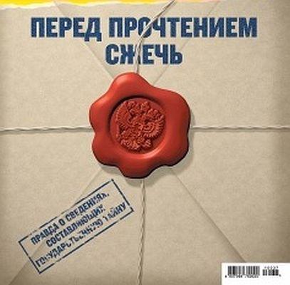 http://s1.uploads.ru/i/JLovH.jpg