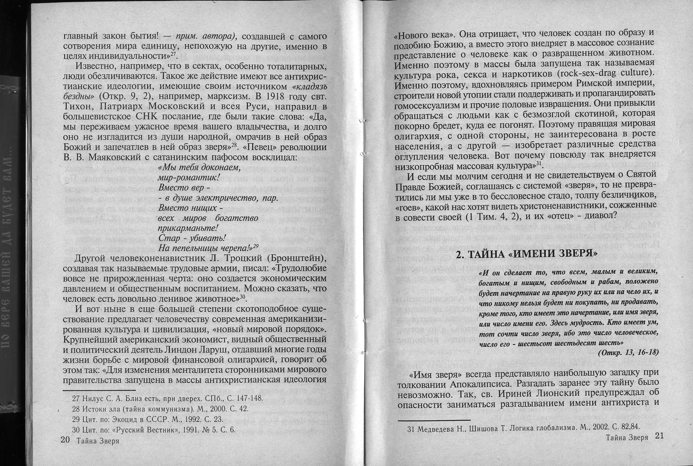 http://s1.uploads.ru/i/JeUzY.jpg