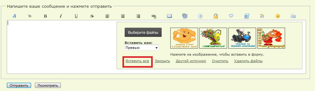 http://s1.uploads.ru/i/KWyY8.png