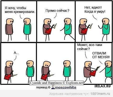 http://s1.uploads.ru/i/L6DlA.jpg