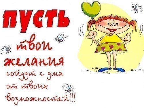 http://s1.uploads.ru/i/NHgAI.jpg