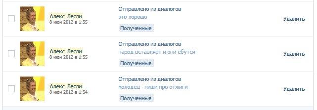 http://s1.uploads.ru/i/NMVLO.jpg