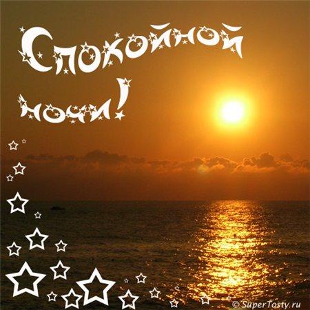 http://s1.uploads.ru/i/NVjtY.jpg