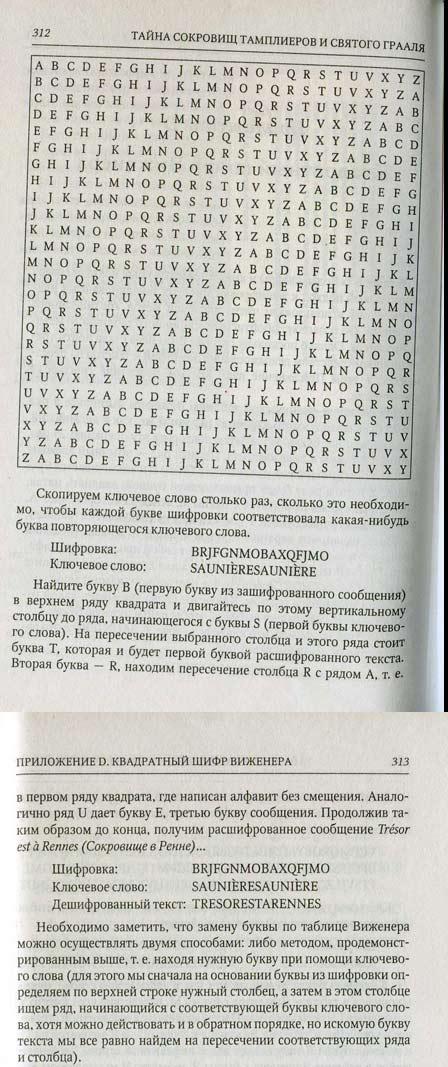 http://s1.uploads.ru/i/Nu6DF.jpg