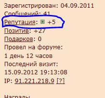 http://s1.uploads.ru/i/O39DM.png