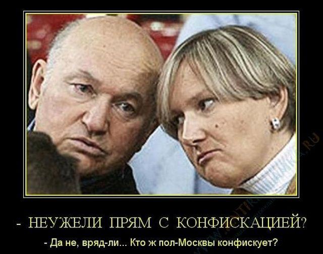 http://s1.uploads.ru/i/O8r5u.jpg