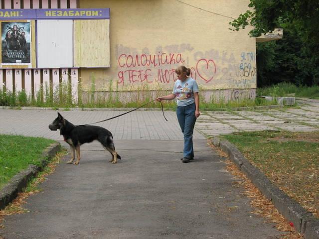 Семинар во Львове с Марко Коскенсало OdCBc