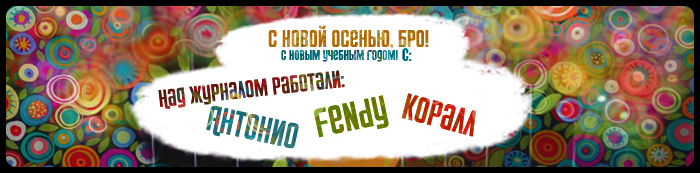http://s1.uploads.ru/i/PZIpY.jpg