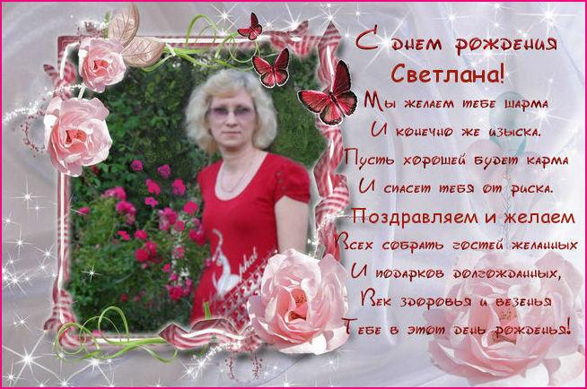 http://s1.uploads.ru/i/Ph6YN.jpg