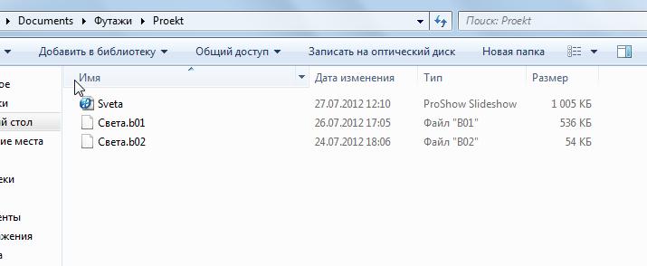 http://s1.uploads.ru/i/PxTzA.png