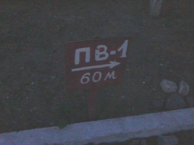 http://s1.uploads.ru/i/PzqmE.jpg