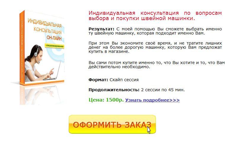 http://s1.uploads.ru/i/QRTVq.jpg