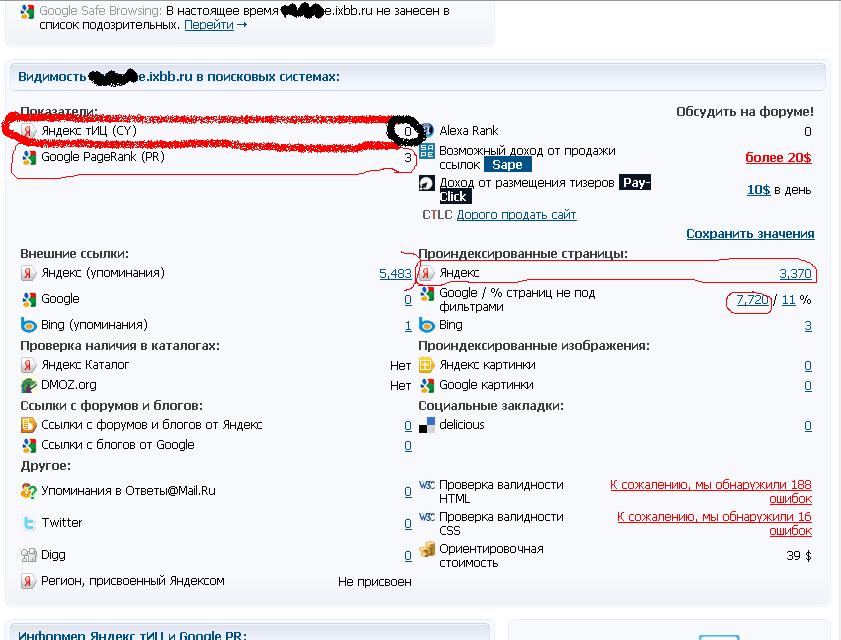 http://s1.uploads.ru/i/QVAPE.png