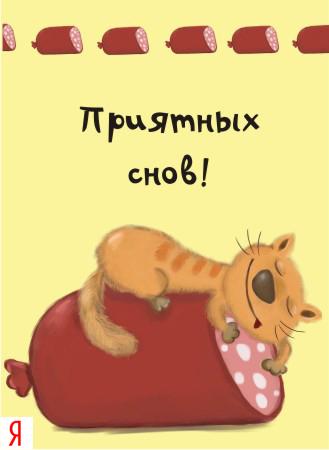 http://s1.uploads.ru/i/ReY6i.jpg