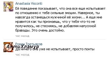http://s1.uploads.ru/i/RuyYJ.png