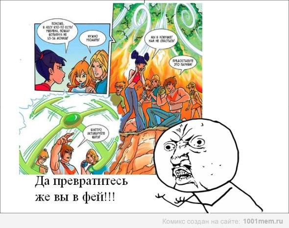 http://s1.uploads.ru/i/Sit8h.jpg
