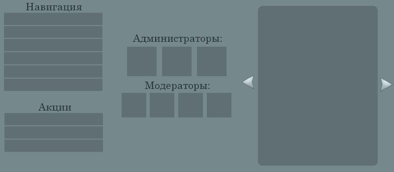 http://s1.uploads.ru/i/SmO2L.png