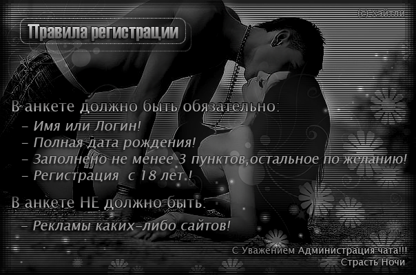 http://s1.uploads.ru/i/TQvXo.png