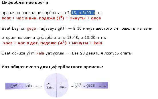 http://s1.uploads.ru/i/TUWoY.jpg