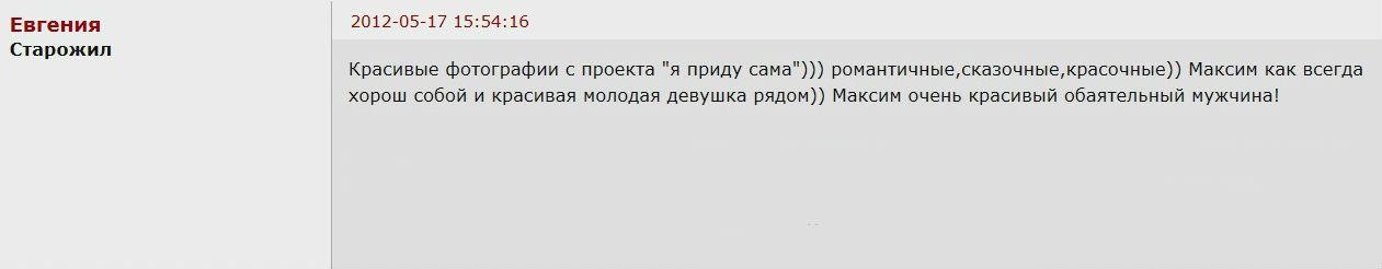http://s1.uploads.ru/i/TwtLi.jpg