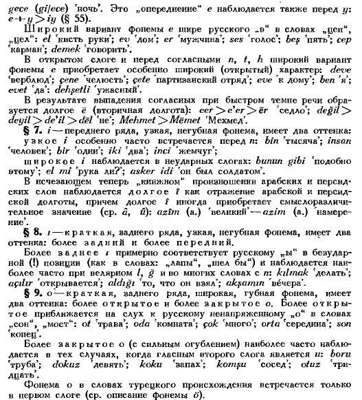 http://s1.uploads.ru/i/U4S80.jpg