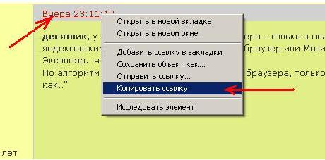 http://s1.uploads.ru/i/UY159.jpg