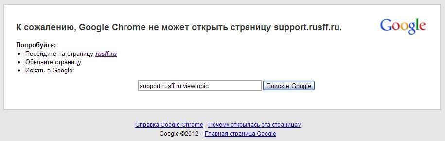 http://s1.uploads.ru/i/V2Qw3.jpg